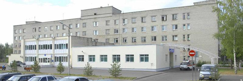 Телефон городской больницы краматорска